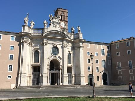 [TUI] Domus Sessoriana - Rome